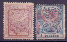 10/8.TURKEY.1891 NEWSPAPER SCOTT P11,P12 RED HANDSTAMP,MH,VERY RARE IF GENUINE??