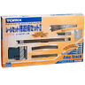 Tomix 91092 Rail Set Lay - by Set II (Track Layout B) - N