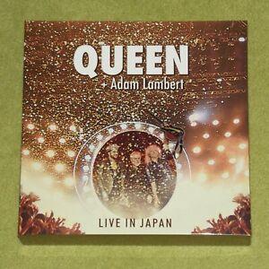 QUEEN + ADAM LAMBERT Live In Japan - 2 x Vinyl LP/Blu-Ray/CD - JAPANESE BOX SET