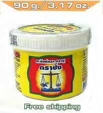 90 g.-SHRIMP PASTE-- Thai Food Seasoning for Cooking Nam Prik Kapi by Tra Chang
