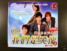 Japanese Drama No Angel No Luck Part I