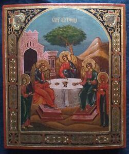 """Antica icona russa """"Santa Trinità"""""""