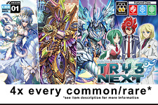 Cardfight!! Vanguard G-CHB01 TRY3 NEXT 4x COMMON/RARE ENGLISH PLAYSET*