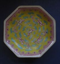 CHINESE OCTAGONAL FAMILLE ROSE STEM DISH - QIANLONG MARK - MID 19TH CENTURY