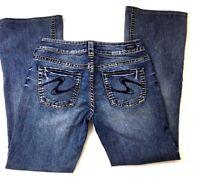Silver Jeans Womens Suki Skinny Light Wash Blue Denim Size 29 34