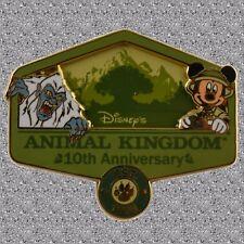 Animal Kingdom 10th Anniversary Pin - Passholder Exclusive - WDW DISNEY LE 1000