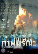 Camera Obscura (2000) DVD '0' PAL - Hamlet Sarkissian, Jacqueline Aguirre, Crime
