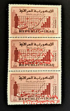 Very Rare Iraq Census stamp 1965, error Inverted overprint  Flood Relief 1967