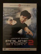 Police Story 2 (DVD) Region 1 - Jackie Chan