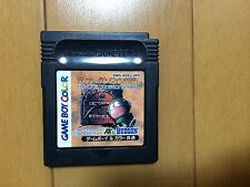 Poyon's Dungeon Room Game Boy Japan Nintendo Hudson Soft