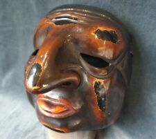 Japanese Antique Gigaku Noh Theatre Mask Wooden Nogaku Ghost Demon Face Meiji