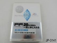 Final Fantasy 20th Anniversary Reminessance Japanese Artbook Book US Seller