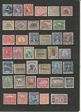 Guatemala - Interesting  Stamp Selection  2 SCANS (3688)
