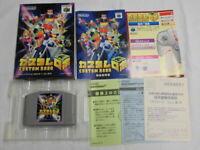 W5984 Nintendo 64 Custom Robo Japan N64 w/box