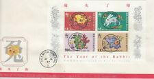 Stamps 1987 Hong Kong Year of the Rabbit mini sheet on official first day cover