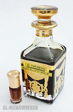 3ml Mukhallath Maliki by Al Haramain - Traditional Arabian Perfume Oil/Attar
