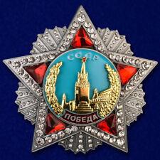 USSR ORDER МЕДАЛЬ - Order of Victory (new 8сm option, premium quality) - moulage