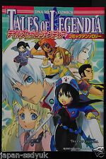 JAPAN Tales of Legendia Comic Anthology