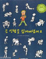 I Lost My Bear by Jules Feiffer -  Korean translation children's book