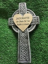 MEMORIAL STONE/ PLAQUE/ GRAVEMARKER/CROSS/ PERSONALISED/ CELTIC/ GRAVE/IRISH