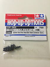 Tamiya 53968 5x5mm Hard Hex Head Ball Head Connector (5 Pcs) (TRF501X) NIP