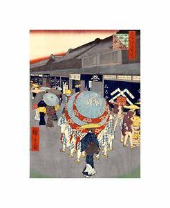 Vintage Painting Japanese Woodblock Geshia Unbrellas Canvas Print