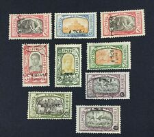 MOMEN: ETHIOPIA # 1925-8 USED / UNUSED $ LOT #9003