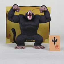 13cm Dragon Ball Z MSP Monkey PVC Action Figure Statue Model -NEW