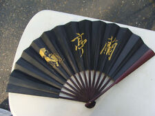 Vintage Chinese Hand-painted Confucius Pattern Folding Fan Black