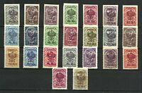 Poland 1918 PRZEMYŚL MNH/ Mint * Set