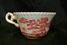 Copeland Spode's Tower Coffee Cup England
