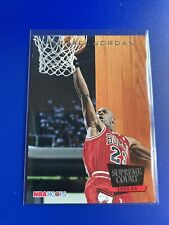 1993-94 NBA Hoops Michael Jordan #SC11 Supreme Court Insert Chicago Bulls