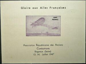 FRANCE 13-14 JUL 1947 REPUBLICAINE DES ANCIENS COMBATTANTS IMPERF MINISHEET - MH