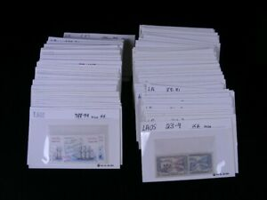 Laos Lot of 177 MNH Sets & Singles # 23~1280 +BOB Most Diff. 100s of stamps  s87