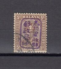 "MALAYA ""Jap Occ"" 1942 SG J178c USED Cat £275"