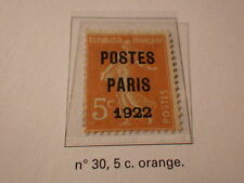 TIMBRE FRANCE POSTES PARIS 1922  Yt 30 5c Orange SANS GOMME