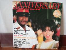 """中森明菜 Akina Nakamori """"Anniversary"""" Vinyl LP 日本版 黑膠唱片"""