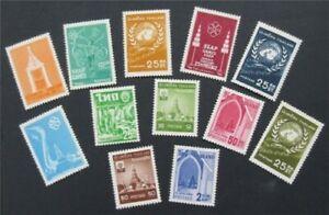 nystamps Thailand Stamp # 330-341 Mint OG H     S17x1364