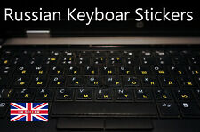 Russian Keyboard Stickers Transparent YELLOW Letters Computer Laptop UK Dispatch