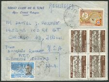 More details for s.tome e primcipe portugal 1959 spectacular multifranked to usa 2 scans bin £10