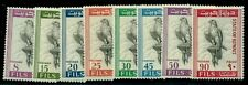 KUWAIT #291-8 Complete set, Falcons, og, NH, VF, Scott $47.50