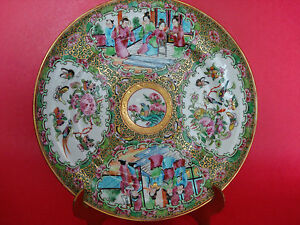 """19th Century Chinese Export Rose Medallion 8.5"""" W Plate with Solid Brass Stand"""
