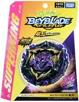 """US SELLER"" TAKARA TOMY BEYBLADE BURST SUPER KING B-175 LUCIFER THE END.KOU.Dr"