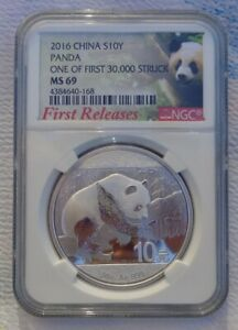 2016 China S10Y Panda NGC MS69 silver coin .999 fine silver