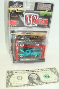 M2 Machines - Auto Lift 2 Pack - Release 11 - 1953 Studebaker 2R Truck - 2011