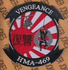 USMC Marine Corps Light Attack Helicopter Sq HMA-469 4 inch patch