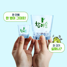 "HUGE Hite Jinro 360ml Soju Shot Glass Limited Edition ""ONE DROP SHOT GLASS CUP"""