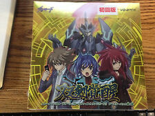 Cardfight!! Vanguard VG-BT05 Awakening of the Twin Blades Booster Box Japanese