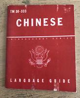 Vintage War Department Language Guide Chinese 1943