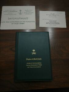 Saudi Arabia stamps U.P.U. Congress Tokyo 1969, presentation album for delegates